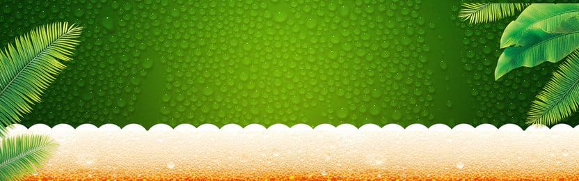 nền bong bóng màu xanh lá cây tháng mười lễ hội bia màu, Bia, Màu, Xanh Ảnh nền