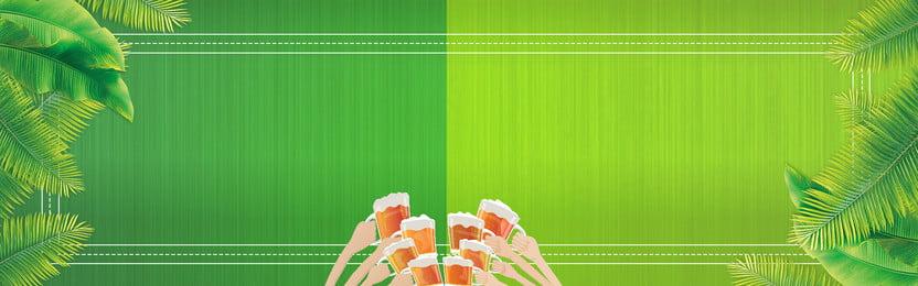 bia sọc xanh nền bia màu xanh dự phòng kết, Bia Sọc Xanh Nền, Hội, Xanh Ảnh nền