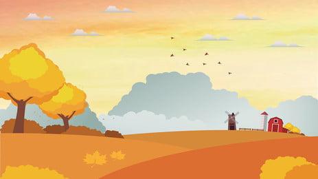 पतझड़ शरद ऋतु फसल कटाई कार्टून शाम ली किउ पड़ना बम्पर कार्टून रचनात्मक संश्लेषण शाम पृष्ठभूमि पोस्टर, ली, किउ, पड़ना पृष्ठभूमि छवि