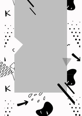 黑白孟菲斯花紋平面廣告背景 黑白 灰色幾何 方塊 線條 孟菲斯花紋 孟菲斯 民族風底紋 孟菲斯圖案 民族風孟菲斯點線面 , 黑白孟菲斯花紋平面廣告背景, 黑白, 灰色幾何 背景圖片
