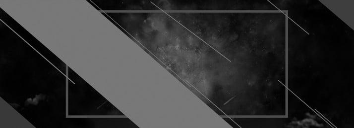 black creative frame texture, Gradient, Luster, Offer Background image