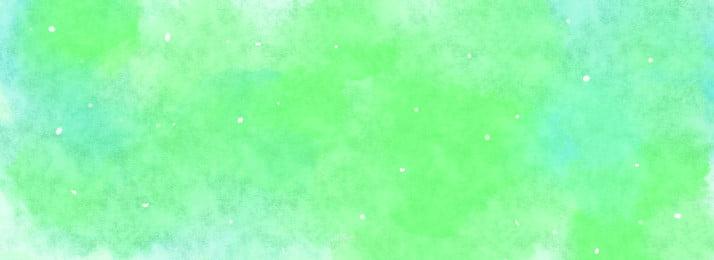 Акварельный фон цветущий зеленый пресная постепенное изменение Рисованной зерна акварельный Акварельный фон Акварельный фон изменение Фоновое изображение