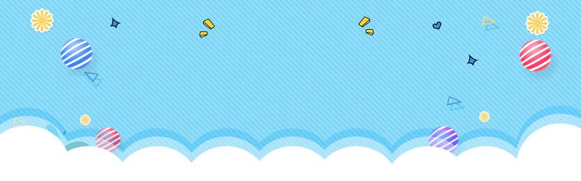 bandeira de fundo infantil dos desenhos animados fundo azul fundo infantil simples suprimentos, Infantil, Simples, Suprimentos Imagem de fundo