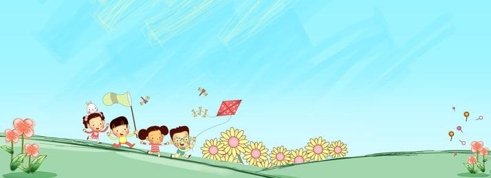 बच्चे उड़ते बैनर की पृष्ठभूमि नीली पृष्ठभूमि पतंग उड़ाना खेल dragonfly फूल कार्टून बच्चा बैनर, नीली, उड़ाना, खेल पृष्ठभूमि छवि