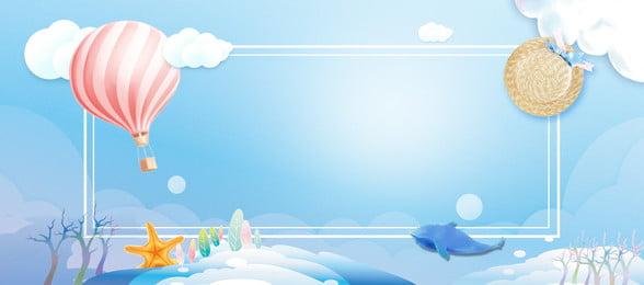 màu xanh tươi du lịch nền du lịch nền màu xanh du, Mật, Mùa, Trong Ảnh nền