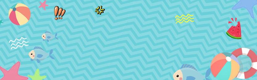 ダークウォーターリップル背景テンプレート 青い背景 スカイブルーベースマップ クリアランススペシャル サマークリアランス 夏の季節 ポスターバナー グラデーション 少し 青い背景 スカイブルーベースマップ クリアランススペシャル 背景画像