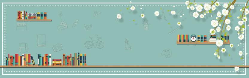 藍色開學季卡通banner 藍色banner 開學季 卡通banner 花朵 書架 開學banner 文藝範兒, 藍色banner, 開學季, 卡通banner 背景圖片