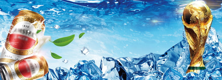 blue beautiful world cup beer, Ice Cube, Fresh Background, Seawater Background image