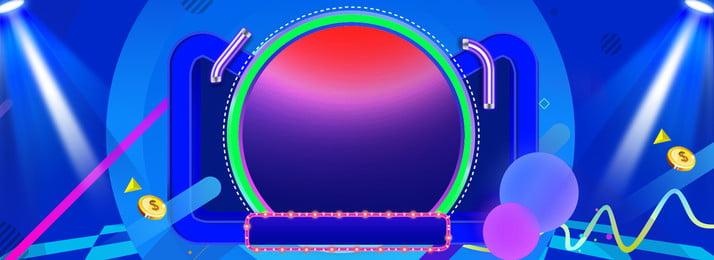 푸른 시원한 조명 효과 어플 라 이언 스 배너 블루 차가운 조명 효과 전기 제품 배너 할인 유체, 블루, 차가운, 조명 배경 이미지