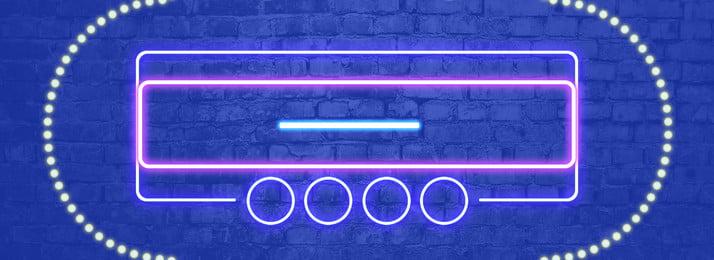 Nền neon sáng tạo màu xanh Màu xanh Sáng tạo Neon Xe Hơi Vòng Tạo Hình Nền