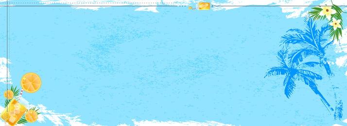 màu xanh sáng tạo kỳ nghỉ hè màu xanh sáng tạo mùa, Cảnh, Môi, Phép Ảnh nền