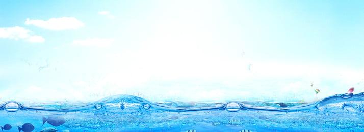 青いクールな夏水面の背景 ブルー クリエイティブ 水滴 アーク 変動する 白い雲 夏 熱い 青いクールな夏水面の背景 ブルー クリエイティブ 背景画像