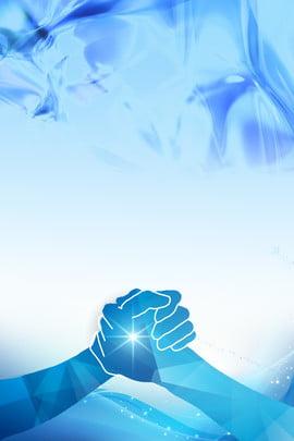 màu xanh hợp tác công ty lớp nền màu xanh kinh doanh hợp , Quyển, Phân, Lớp Ảnh nền