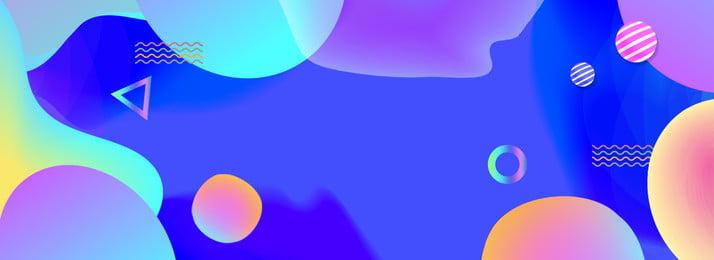 藍色漸變大氣商務banner 藍色漸變 大氣 商務 不規則圖形 漂浮裝飾 PSD分層 banner 藍色漸變 大氣 商務背景圖庫