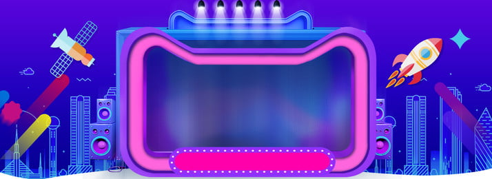 Blue Gradient Digital Electric Appliance Banner, Discount, Apparel, Makeups, Background image
