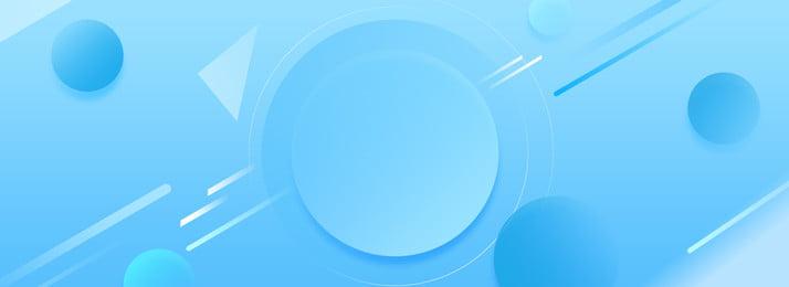 Blue Gradient Summer Creative, Tilt, Offer, Blue, Background image