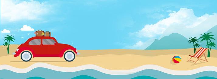 Trại hè xanh bãi biển tự lái nền biển Màu xanh Vẽ tay Trại Biển Xe Hè Hình Nền
