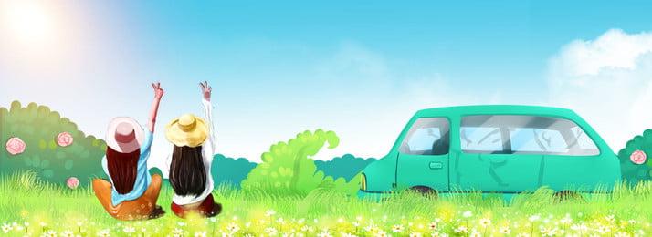 青い文学手描きの卒業旅行車の女の子屋外の背景 ブルー 文学 手描き 卒業旅行 車 10代の少女 屋外の背景 青い空 ワイルドフラワー 日光, 青い文学手描きの卒業旅行車の女の子屋外の背景, ブルー, 文学 背景画像