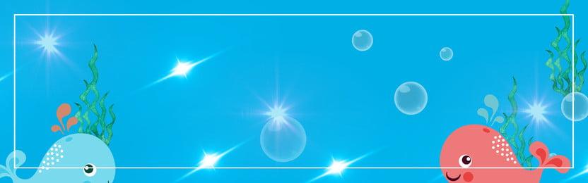 fundo criativo de oceano azul dos desenhos animados azul vida marinha proteção ambiental criativo animal, Marinha, Proteção, Fundo Criativo De Oceano Azul Dos Desenhos Animados Imagem de fundo