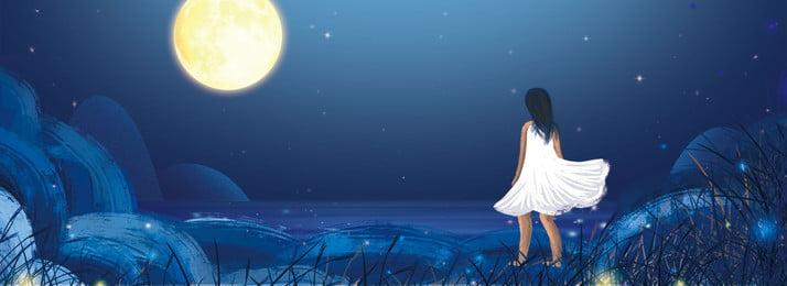 ब्लू मिडसमर नाइट लेकसाइड गर्ल बैकग्राउंड पर खड़ी थी नीला मध्यमा रात्रि झील के, की, सतह, झील पृष्ठभूमि छवि