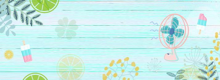 푸른 음영 여름 배너 블루 음영 배너 신선한 여름 목재 음영 여름 나뭇잎 할인, 블루, 음영, 배너 배경 이미지