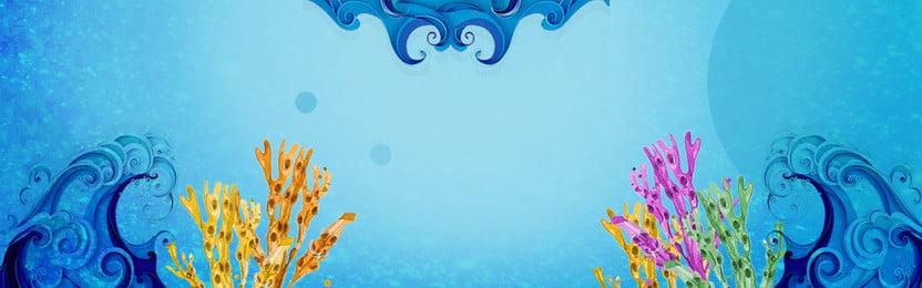 oceano criativo ambiente bonito ilustração fundo fundo azul simples vida, E, Simples, Vida Imagem de fundo