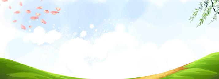 藍色天空banner設計 藍色 天空 綠色 旅行 母嬰 教育 汽車 電子 科技 食品 服裝 家紡, 藍色, 天空, 綠色 背景圖片