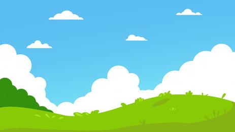 langit biru awan putih pokok hijau bukit hijau latar belakang padang rumput langit biru awan putih pokok, Langit Biru Awan Putih Pokok Hijau Bukit Hijau Latar Belakang Padang Rumput, Langit, Biru imej latar belakang