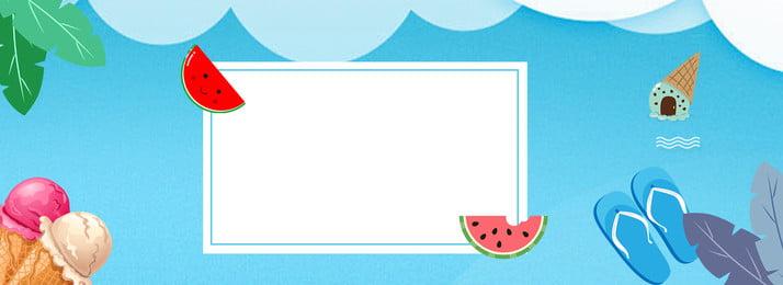 blue summer banner ice cream, Cold Drink, Leaf, Watermelon Background image
