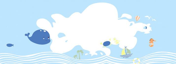 Wave Travel Background 背景画像