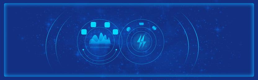 वायुमंडलीय नीला भविष्य प्रौद्योगिकी बैनर नीला विज्ञान और प्रौद्योगिकी डिजिटल इलेक्ट्रॉनिक, बैनर, तकनीकी, प्रौद्योगिकी पृष्ठभूमि छवि