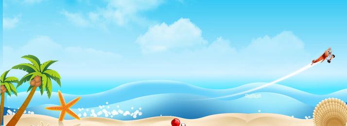 ब्लू अनडूस्टिंग सीसाइड वेकेशन बैकग्राउंड नीला उतार चढ़ाव लहरों ग्रीन नारियल का पेड़ पौधा छुट्टी अवकाश, नीला, उतार-चढ़ाव, लहरों पृष्ठभूमि छवि