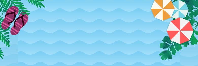 Unduh 72+ Background Biru Gelombang HD Paling Keren