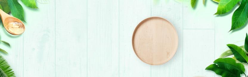 papan kayu latar hijau jdb berlapis banner papan kayu latar belakang, Papan, Belakang, Jpa imej latar belakang