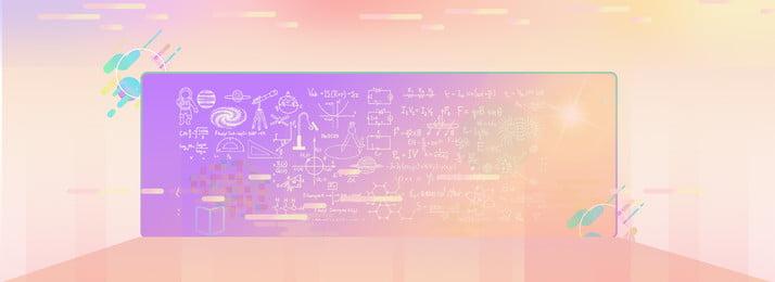 教育培訓創意合成 書籍 教育 藍天 色彩 創意 思維 平台 數據 漸變 進步, 教育培訓創意合成, 書籍, 教育 背景圖片