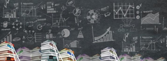 शिक्षा और प्रशिक्षण रचनात्मक संश्लेषण पुस्तकें शिक्षा सोच मोड ब्लैकबोर्ड ज्ञान सीढ़ी प्रक्रिया प्रदर्शन डिजिटल, शिक्षा और प्रशिक्षण रचनात्मक संश्लेषण, पुस्तकें, शिक्षा पृष्ठभूमि छवि