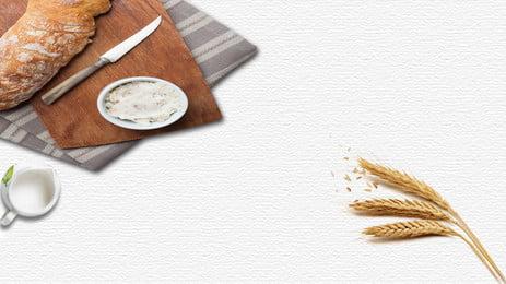 麵包早餐牛奶小麥海報廣告背景 麵包 早餐 清新 牛奶 小麥 海報 廣告 背景 麵包 早餐 清新背景圖庫