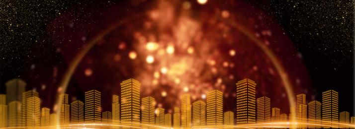 रियल एस्टेट प्रचार रचनात्मक संश्लेषण इमारत व्यापार वैश्वीकरण रंग सोने का सिक्का प्रसारित लंबा श्रेय नीला, रियल एस्टेट प्रचार रचनात्मक संश्लेषण, आकाश, शहर पृष्ठभूमि छवि