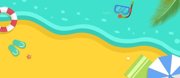 Cartoon bãi biển mùa hè đại dương PSD xếp lớp Phim hoạt hình Bãi Bơi Toàn Nền Hình Nền