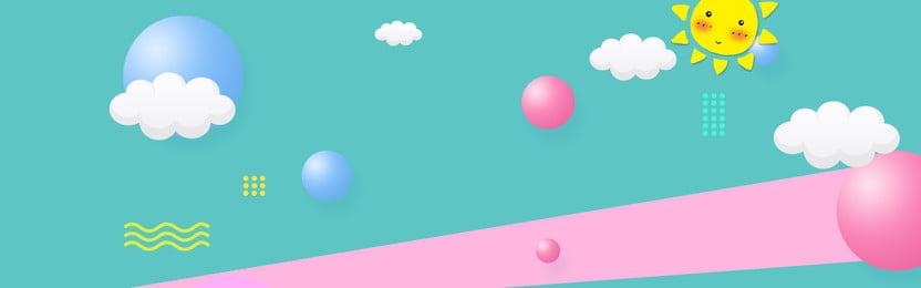 卡通兒童藍色背景psd分層banner 卡通 兒童 藍色背景 氣球 雲朵 太陽 不規則圖形 psd分層 banner, 卡通兒童藍色背景psd分層banner, 卡通, 兒童 背景圖片