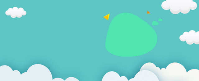 卡通兒童藍色背景PSD分層banner 卡通 兒童 藍色背景 母嬰素材 雲朵 手繪 不規則圖形 PSD分層 banner 卡通 兒童 藍色背景背景圖庫