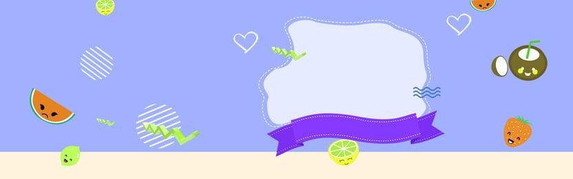 卡通兒童紫色背景PSD分層banner 卡通 兒童 紫色背景 母嬰素材 不會則圖形 夏季 手繪 PSD分層 banner 卡通兒童紫色背景PSD分層banner 卡通 兒童背景圖庫