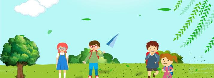 兒童暑期夏令營背景 卡通 童趣 兒童 夏令營 暑假 海報 夏令營海報, 卡通, 童趣, 兒童 背景圖片