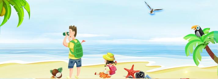 暑期清新兒童夏令營 卡通 童趣 兒童 夏令營 暑假 海報 夏令營海報, 暑期清新兒童夏令營, 卡通, 童趣 背景圖片
