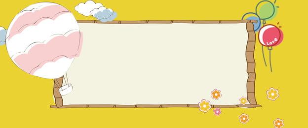Cartoon nền vẽ màu vàng sáng tạo Phim hoạt hình Sáng Phác Phẩm Tạo Hình Nền