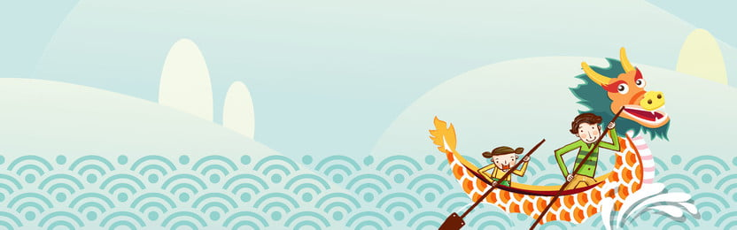 卡通端午龍舟插畫創意背景 卡通 端午 龍舟 插畫 龍舟粽香 端午節 圖片 端午節 端午 素材, 卡通端午龍舟插畫創意背景, 卡通, 端午 背景圖片
