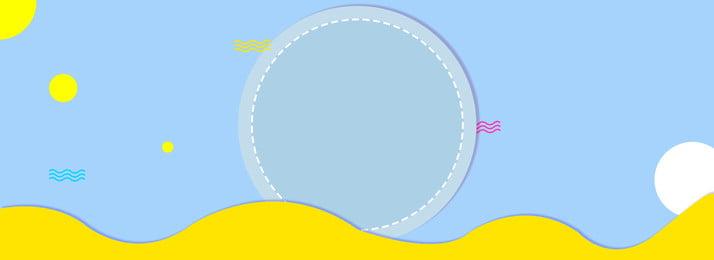 卡通母嬰海報 卡通 母嬰 海報 藍色 黃色 圓形 漂浮 卡通 母嬰 海報背景圖庫