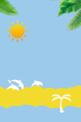 Cartoon Ocean Vacation Blue Background, Coconut Tree, Sun, Spray, Background image