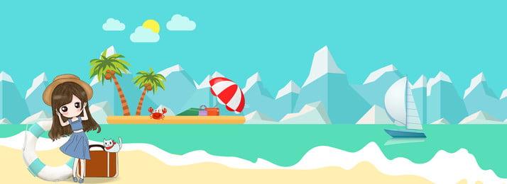Phim hoạt hình mùa hè mùa hè tuyển dụng banner Phim hoạt hình Tour Hoạt Phim Hoạt Hình Nền