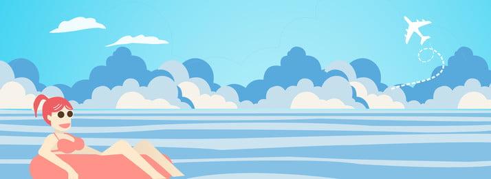 Cartoon banner du lịch mùa hè Phim hoạt hình Tour Du Dụng Mây Hình Nền